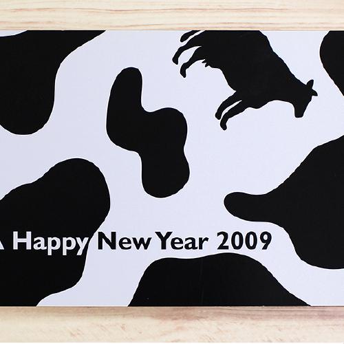 平成21年(2009年)年賀状